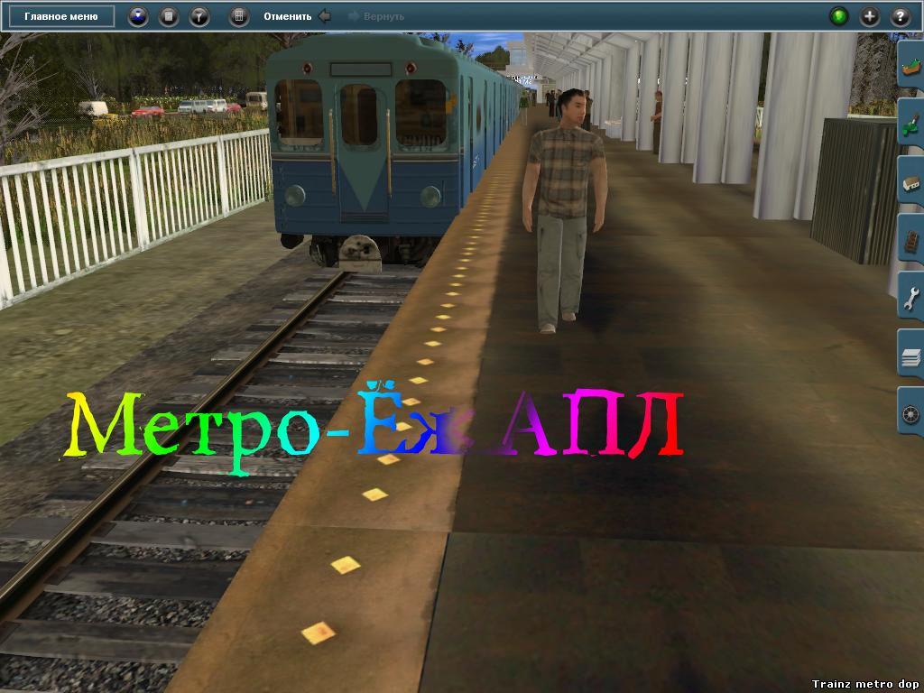 метро москва ужас